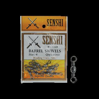 Senshi Swivels